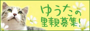 yuutabana.jpg